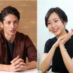 玉木宏さんと木南晴夏(きなみはるか)さん 結婚へ…