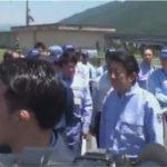 【西日本豪雨】安倍首相は被災地に全く興味が無いのでは?という動画が話題… 首相官邸公式twitterと雰囲気がちがうwww