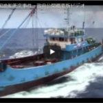 尖閣諸島付近は「小渕書簡」によって自国漁船のみしか取締りができない? 2010年の尖閣衝突はナショナリズムを煽る為のプロレスだったの??🤔
