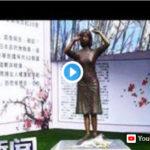 【保守とは…w】日本の保守系団体さん、台湾で慰安婦問題について討論→ 討論後、慰安婦像に蹴りをいれていた事が監視カメラで確認され台湾人怒りの抗議デモ