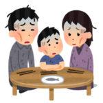 【悲報】日本、ご飯が食べられなくて万引きをする子供が増えている模様