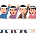 【閲覧注意】マフィア?自警団? 香港でデモ隊などを攻撃する無差別暴力集団が現れた模様