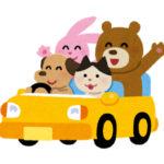 神奈川「中華街!みなとみらい!江ノ島!」 千葉「ディズニー!」 埼玉「…!」