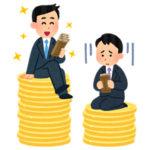 竹中平蔵さん「これから日本は物凄い格差社会になります 」「介護難民が出てきて貧しい若者が増える。 いよいよ本格的な格差社会になります」