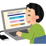 【朗報】ネットで日本人と交流した外国人が驚愕!「また日本人かよ!」【海外の反応】