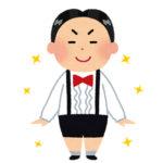 【悲報】南青山のwiki、もうめちゃくちゃ