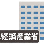 経産省→「電通が設立した法人」に複数の事業を委託→ そのうち9割が無競争で電通に再委託