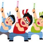 【丸巨人移籍】Twitterの広島ファンがヤバいぐらいブチ切れてる