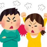 【悲報】ちんさん、まんさんに喧嘩で負けてしまう……w