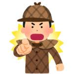 青山自警団結成! 「いたぞ!児相のガキだ!」
