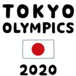 「とりあえず書いて全員出して!」 都立高校でオリンピックの都市ボランティア応募用紙が配布されたとのツイートが話題