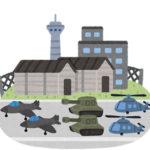 辺野古に基地を造っても条件が満たされなければ普天間基地の返還は無し… 稲田防衛大臣の発言が波紋