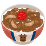 【画像】松屋の新メニュー『お肉どっさりセット』販売開始!! 9/3 AM10まで