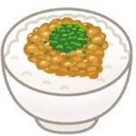 納豆1パックの栄養価wmxuewmxwaw