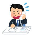電話「ジリリリリリリリ!!!」 新入社員「あわわわわ(おしっこジョー)」 ワイ「チィー!」ガチャ