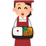 32歳弁当屋店長から異業種に転職できるかな?