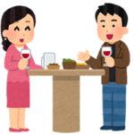 【動画】韓国人夫婦が赤羽の居酒屋で韓国語を話しながら立ち飲み→ 隣のおじさんが韓国の悪口。韓国人夫「妻に申し訳ない」
