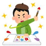 【画像】社会風刺系漫画家さん、とんでもない影を描いてしまう なお15000RT