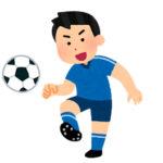 【朗報】南野拓実さん、メッシマラドーナと並ぶ偉業を成し遂げてしまう
