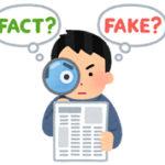 「基地反対、原発反対」 国策に異を唱えるとデマをも利用し攻撃する日本社会… 基地反対運動にまつわるネット情報を検証した「沖縄 さまよう木霊~基地反対運動の素顔~」