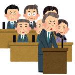 安倍さん、統計不正の証拠を突きつけられ答弁中の大臣にいったん戻れと指示を出す…