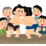【悲報】天覧相撲にて天皇皇后両陛下が退場→ 観客が総立ちで「天皇陛下バンザーイ」 国技館が異様な雰囲気に