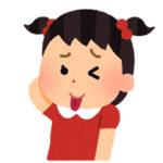 【動画】無職の娘が物を壊しまくる様子を親が撮影 笑みを浮かべて開き直るサイコっぷり