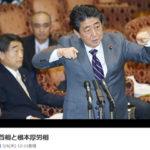 【画像】安倍首相、また両手で指さし