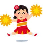 【画像多】今夏甲子園で一番可愛いチア決定する…