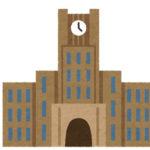 「10万円払えば合格」「4年間やったら120億」留学生1400人所在不明問題で話題の東京福祉大学。運営の法人理事に安倍政権の副大臣(報道後の今月辞任)