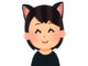 なんJ民「にこるんブス!」 藤田ニコル「てか触る?w」デカケツブッリィイイイイイ! なんJ民「~!!」