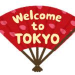【悲報】小池百合子さんの公約wwwww