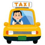 【悲報】大阪のタクシーさん、とんでもない運転をしてしまう