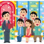 【閲覧注意】爆笑問題・太田光さん、生放送で転倒し頭を強打。病院で絶対安静の状態