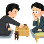【画像】藤井聡太くん、えちえち過ぎる姉弟子を前にフル勃起wwwxwww