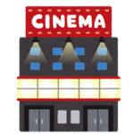 【朗報】鬼滅の刃効果で地方の映画館がめちゃくちゃ気合が入ってると話題にwww