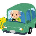 【速報】飯塚幸三(88)、来週いよいよ満を持して書類送検へ
