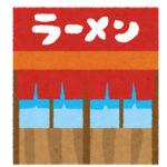 【悲報】沖縄・石垣島の人気ラーメン店が「日本人のお客様お断り」を決断(夏の繁忙期間中) マナー悪化に我慢の限界