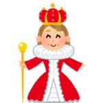 【朗報】女性天皇、 賛成79%、反対13%