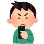 作詞家の及川眠子さん「幻冬舎の社長が会社を守る為に謝罪したのに、百田さんや有本さんが煽る」→ 普通の日本人の方々「売れない作家の炎上商法!」「で、アンタ誰?」
