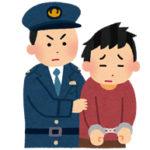【悲報】ベトナム人の犯罪ラッシュ、止まらないwuwuwuwuwuwuwuw