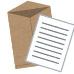京アニ、青葉容疑者らしき人の小説の応募を確認 今までの発表から一転 ★5