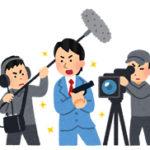 【悲報】伊藤健太郎容疑者、天狗に乗りまくっていた 先輩にもタメ口挨拶なし