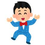 吉本、EXIT兼近さんに対する人権救済申し立て