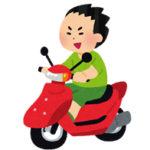 車乗ってる時に「お前煽っただろ」ってバイクに絡まれたらどう対処するよ?