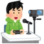 【画像】ダルビッシュさん、ゲーム仲間の放送にコメントをたくさんする