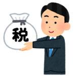 一度は確認したものの‥192万円余を納付した男性が帰った後に別の職員が数え直したら20万円蒸発していました・奈良県県税事務所