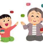 【画像あり】「男を手玉にとってそう」「僕の金玉でも遊んで」お手玉がうますぎるJCが可愛いと話題に