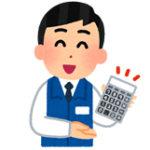 ワイ「ノートPC買うわ」 店員「えーと消費税10%だから…」 ワイ「フン!(モグモグ」 店員「!?」