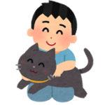 【尊死注意】男の子とネコの動画が30万いいねwwwww